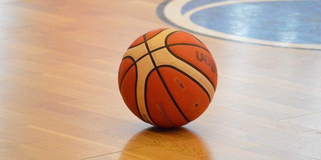 Basketball Gift Ideas